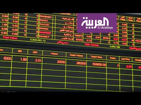 العرب اليوم - شاهد: نزيف حاد يضرب الأسواق العربية وتوجهات لبيع الأسهم