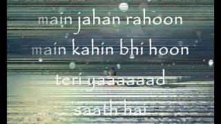 Main Jahan Rahoon (Lyrics)