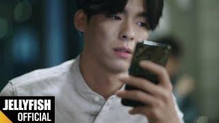 장혜진, 윤민수(바이브) - 술이 문제야 Official M/V