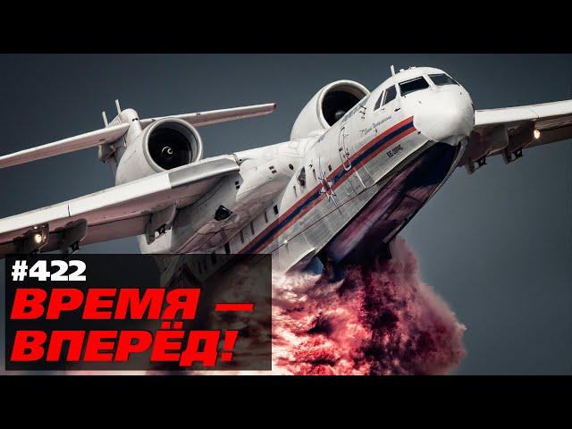Video Aussprache von Бе-200 in Russisch