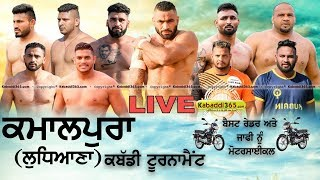 🔴[Live] Kamalpura (Ludhiana) Kabaddi Tournament 08 Jan 2019