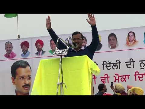 Arvind Kejriwal addressed the Massive gathering of People of Punjab in Barnala.