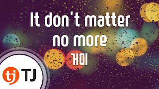 [TJ노래방] It don't matter no more - 거미 (It don't matter no more - GUMMY) / TJ Karaoke