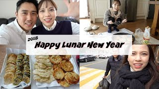 韓國媳婦妮的韓國新年 | New Year In Korea | OopsAnnieNini