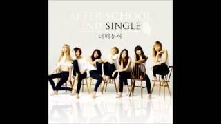 After School (애프터스쿨) - 03. Diva