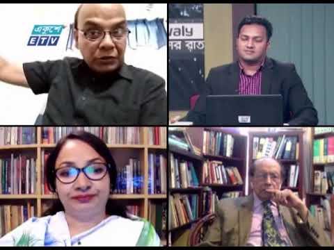 Ekushey Rat || বিষয়: করোনাকালে কেরির সফর || 10 April 2021 || একুশের রাত || ETV Talk Show