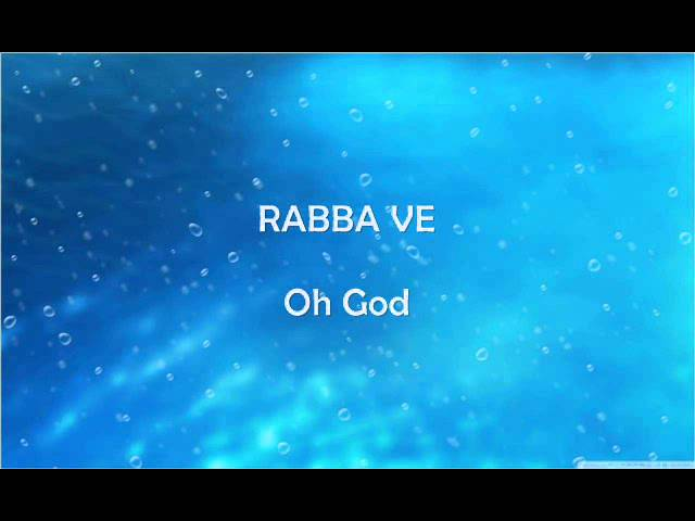 Rabba Ve New Version Song Download