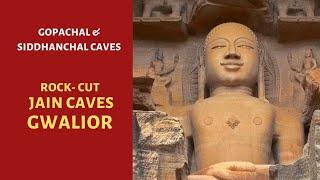 Rock Cut Jain Temples, Gwalior