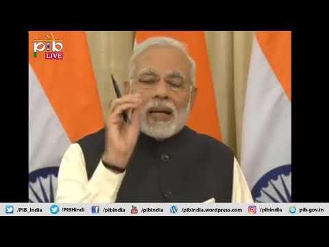 PM Modi Inaugurates First Edition of Khelo India School Games