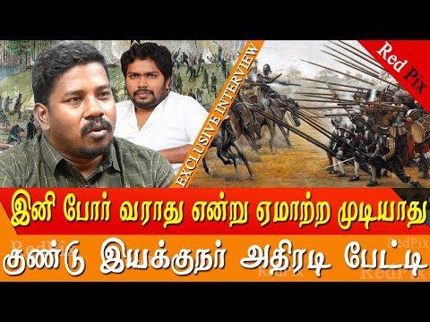 irandam ulaga porin kadaisi kundu tamil movie director athiyan athirai open talk
