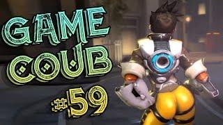 GAME COUB #59 | БАГИ | FAILS | TWITCH | ЛУЧШИЕ ПРИКОЛЫ ИЗ ИГР [+18]