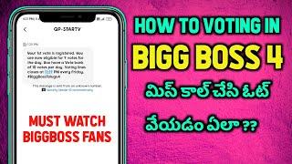 #BiggBossTelugu4 Voting | How To Vote In Bigg Boss 4 Telugu | BiggBossTelugu4 Voting 2020 | Telugu