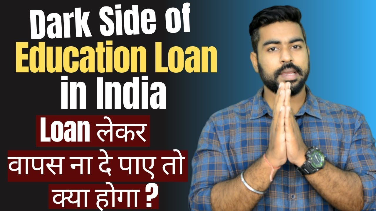 My Demand to Indian Trainee|Education Loan Dark Truth|Part-time Jobs thumbnail