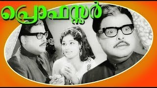 Professor | Malayalam Full Movie | Gemini Ganeshan & Vijayasree | Evergreen Movie