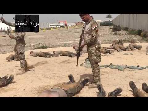 Hardcore Iraqi commando training: Bullets fly between trainees' heads!