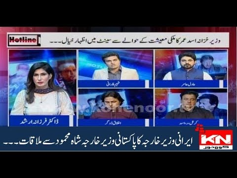 Hotline 31 August 2018 | Kohenoor News Pakistan