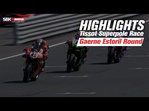 スーパーバイク 2021 第2戦ポルトガル(エストリル) 決勝のスーパーポールハイライト動画