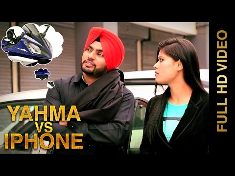 Yahma vs iPhone  M S Dhillon