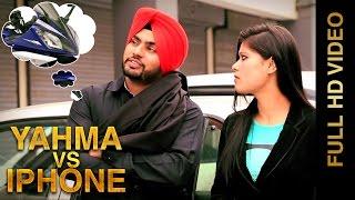Yahma vs iPhone  M S Dhillon