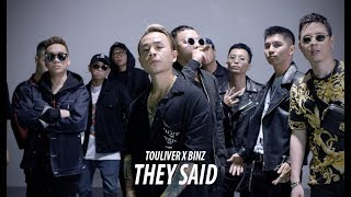 TOULIVER X BINZ - THEY SAID [ OFFICIAL MV ]