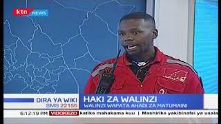 Dira ya wiki: Namna ya kujiokoa wakati wa shambulizi (Sehemu ya Kwanza)