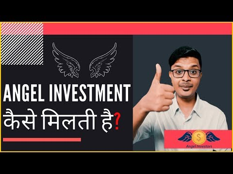 , title : 'Everything about Angel Investment and Angel Investors (HINDI)| StartupGyaan by Arnab