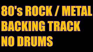 80 bpm drumless - मुफ्त ऑनलाइन वीडियो