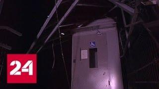 ДТП парализовало движение по Горьковскому шоссе - Россия 24