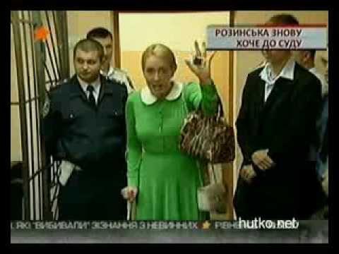 Розинская подала в суд на СТБ, ICTV, Телекритику видео
