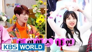 """Onew """"My Ideal Type Is TWICE Nayeon"""" [Happy Together / 2016.10.27]"""