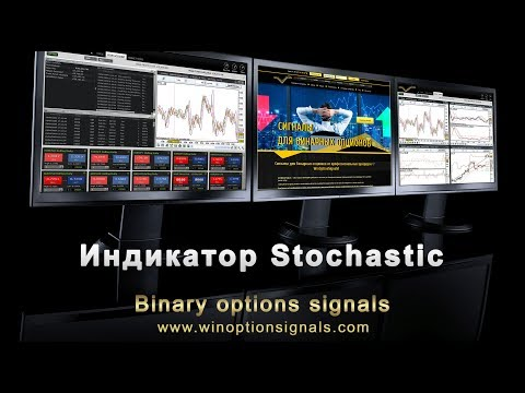 Сигналы для опционов iq option