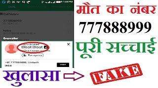Shocking: Vivo V15 pro price in India & Pakistan 😲😲