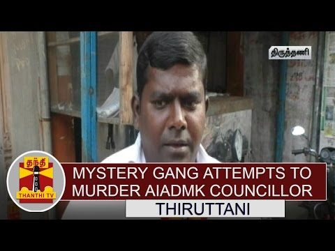 Mystery-Gang-Attempts-to-Murder-AIADMk-Councillor-One-Held-Thanthi-TV