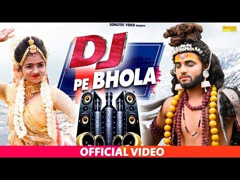 DJ Pe Bhola | Sarvesh Prajapati | Kawad DJ Song | Latest Bhole DJ