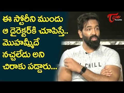Vishnu Manchu Shocking Truth about the Movie | Mosagallu Team Interview | TeluguOne Cinema