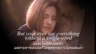 เพลงสากลแปลไทย #73# The Way You Look At Me ~  Christian Bautista (Lyrics & ThaiSub) ♪♫♫ ♥