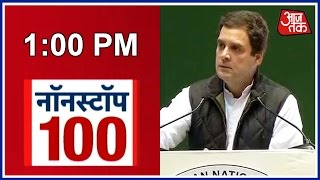 Video NonStop 100 : Rahul Gandhi Ridicules Narendra Modi Have You Seen The PM Doing Padmasana?