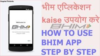 BHIM App Kaise Use Kare Janiye Hindi Me  How To Use BHIM Application  Step By Step Full Video