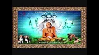 Guruwin Nahi Duja Aadhar