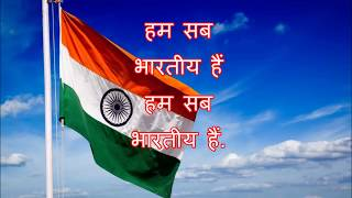 Hum Sab Bharatiya Hain[[Patriotic NCC Song]] Poet -Sudarshan Faakir - Download this Video in MP3, M4A, WEBM, MP4, 3GP