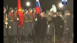 HUGE EMBARRASSMENT PM Modi Walked As National Anthem Being Played In Russia