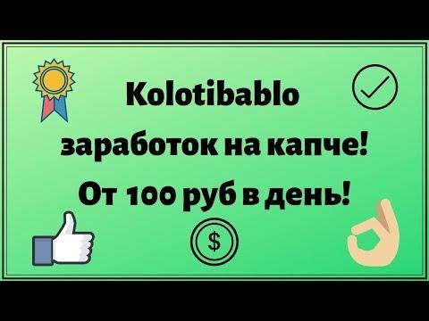Играть онлайн и зарабатывать реальные деньги