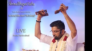Day 1 | Shrimad Bhagwat Katha | Shri Anurag Krishna Shastri Ji | Hyderabad