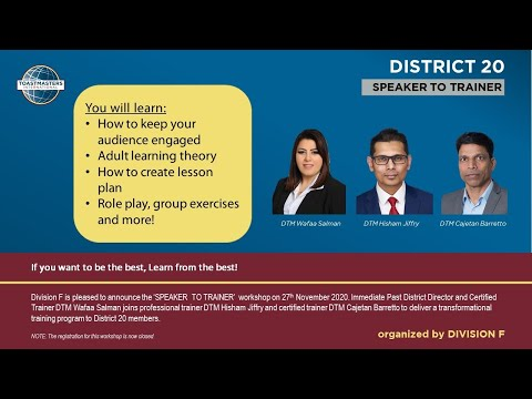 From Speaker to Trainer - A Workshop for Toastmasters (Session 1 ...