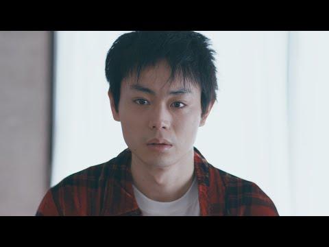 ストーリー仕立てのMVで、主人公を演じるのは菅田将暉!AL『週刊青春』(発売中)収録曲。