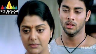 Gowtam SSC Movie Bhanupriya Navadeep Emotional Scene | Navadeep, Sindhu Tolani | Sri Balaji Video