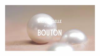 香奈兒 Mademoiselle Privé 鈕扣腕錶 鈕釦藝術 致敬經典小黑外套