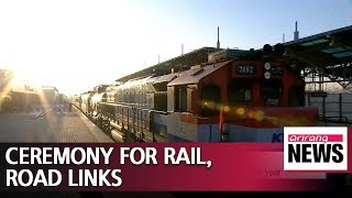 Download Video Two Koreas to discuss planned groundbreaking ceremony for railway and road connections on Thursday MP3 3GP MP4
