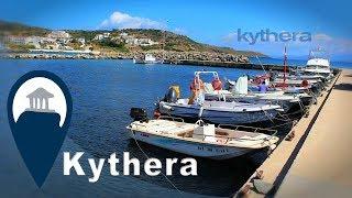 Kythera | Agia Patrikia  Beach