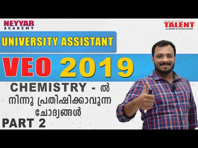 Expected Questions for VEO / University Assistant Kerala PSC Chemistry - ACID AND BASES - PART 2